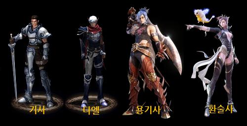 기사/다엘/용기사/환술사 캐릭터